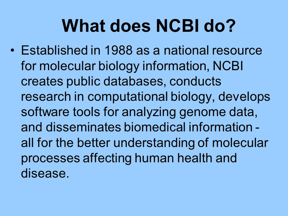 What does NCBI do