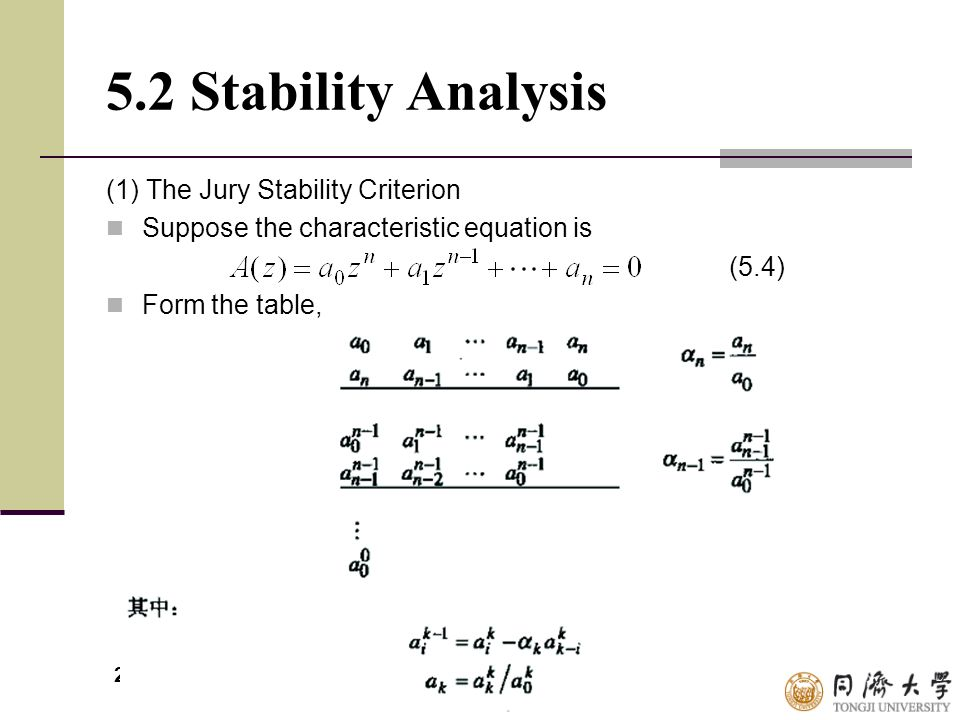 5.2 Stability Analysis (1) The Jury Stability Criterion