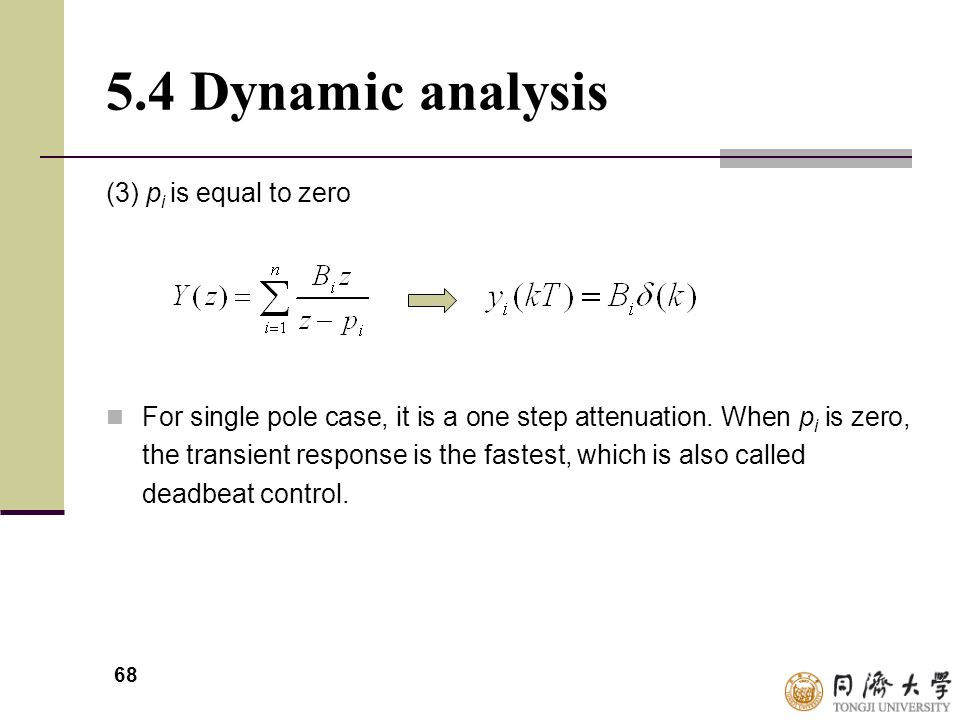 5.4 Dynamic analysis (3) pi is equal to zero