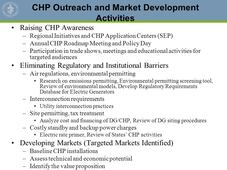 CHP Outreach and Market Development Activities