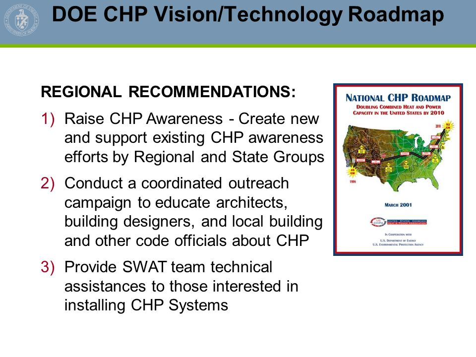 DOE CHP Vision/Technology Roadmap