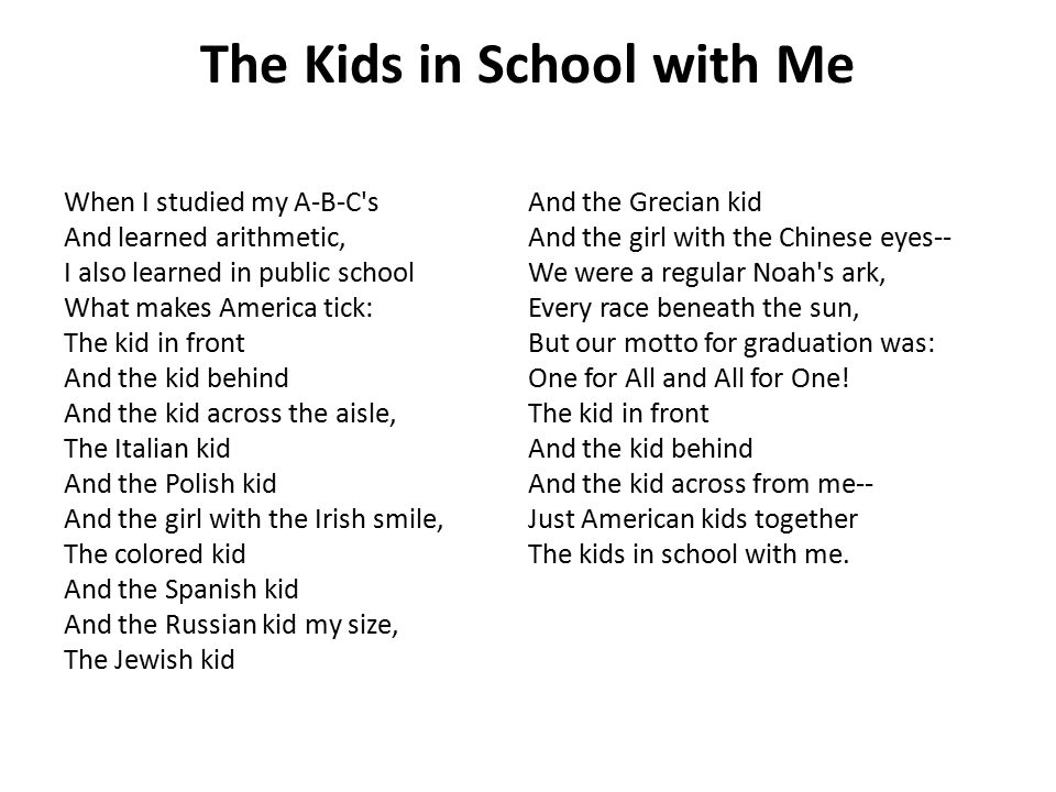 The Kids In School With Me