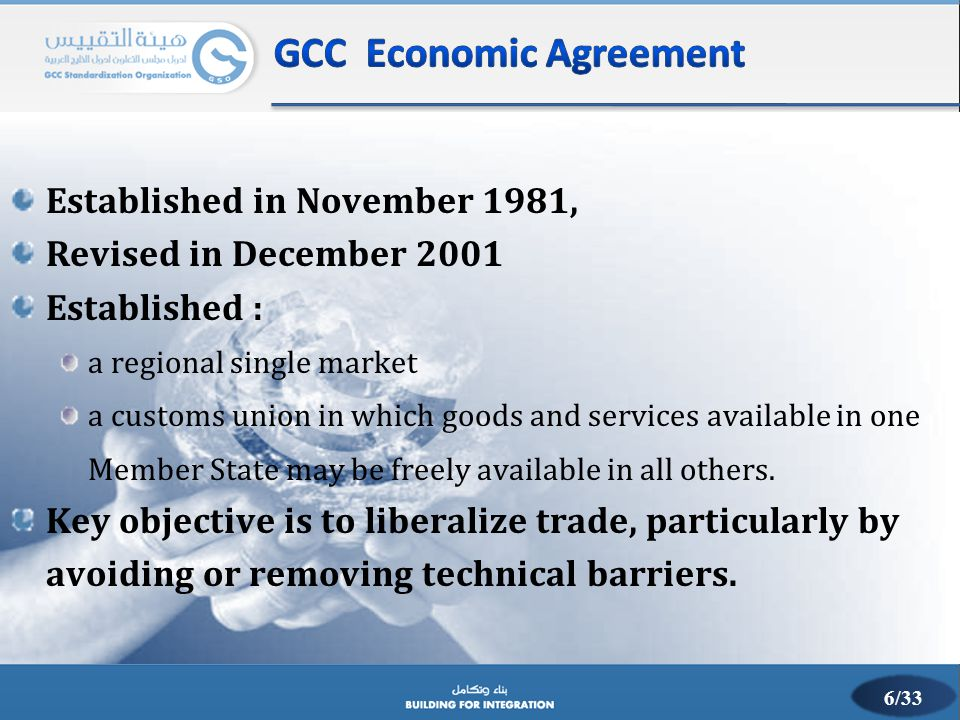 The Gcc Experience In Quality Infrastructure Development Ppt Video