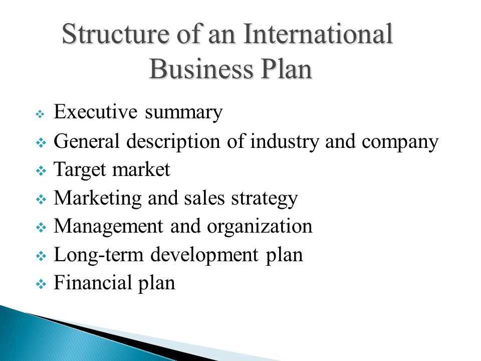 Structure of an International