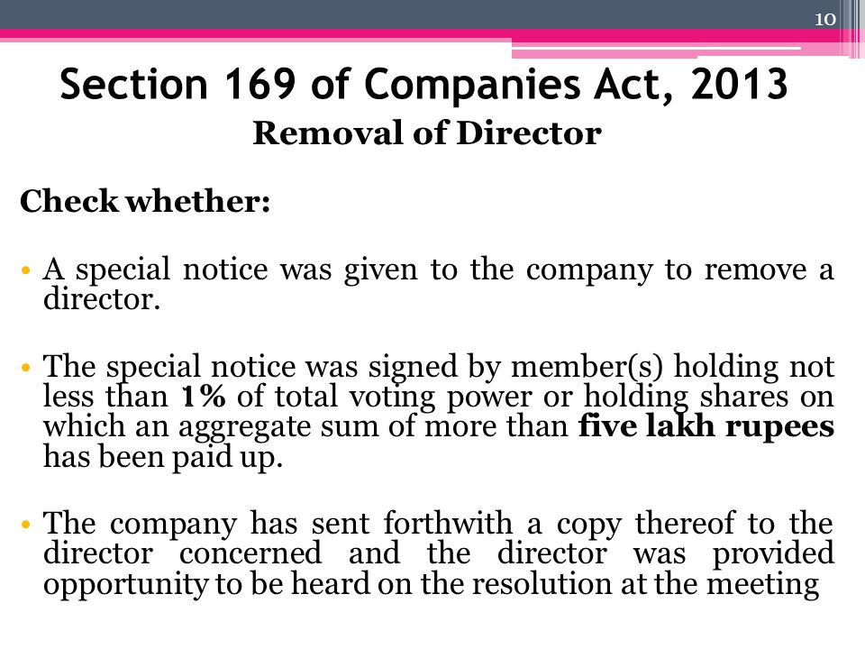 Section 169 of Companies Act, 2013