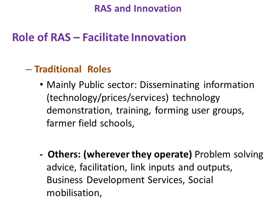 Role of RAS – Facilitate Innovation