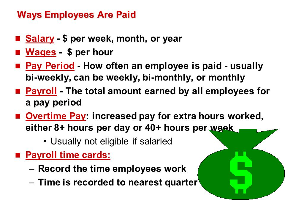 Ways Employees Are Paid