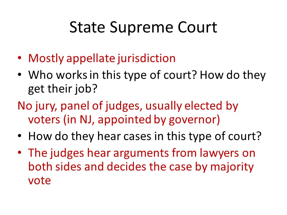 what kind of jurisdiction does the supreme court have