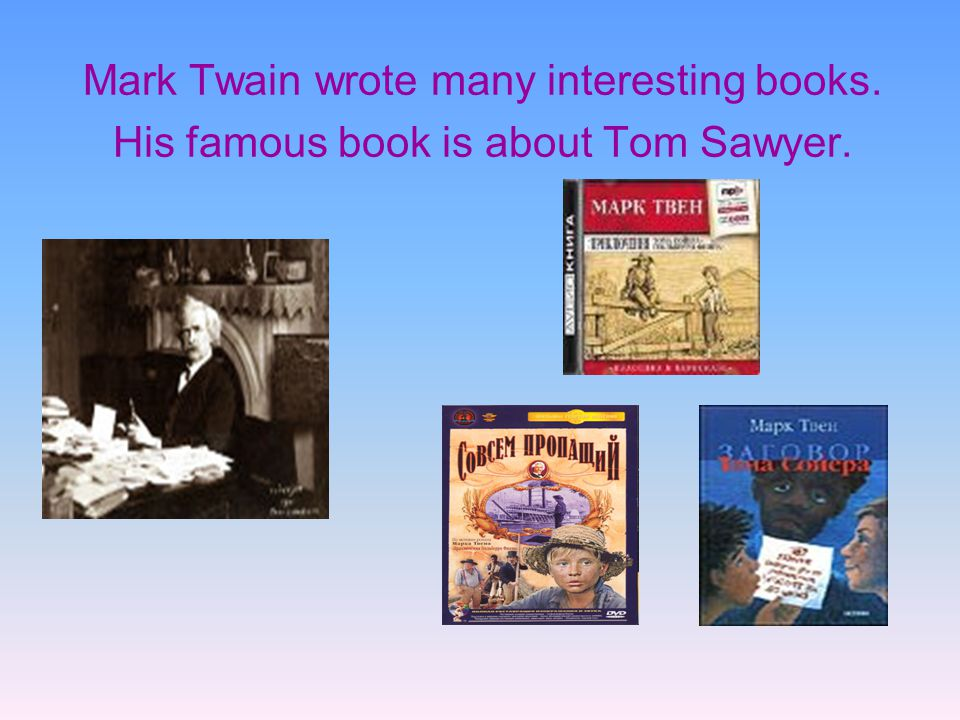 Mark Twain wrote many interesting books