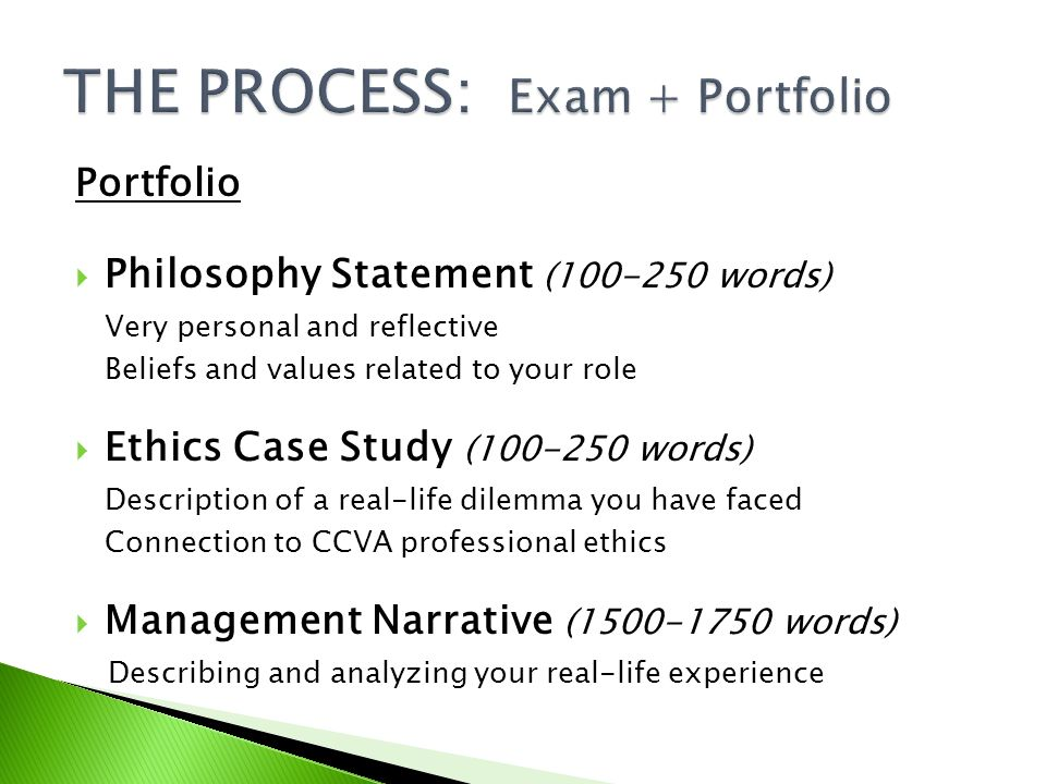 THE PROCESS: Exam + Portfolio
