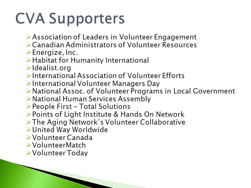 CVA Supporters Association of Leaders in Volunteer Engagement