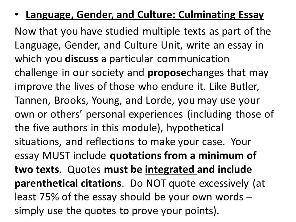 language and culture essay