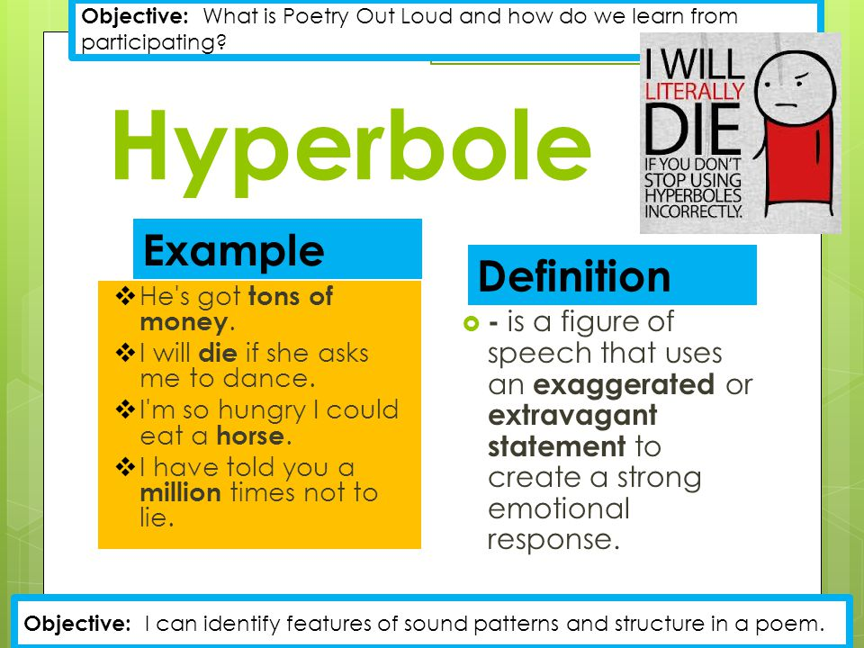 how to use the word hyperbole in a sentence
