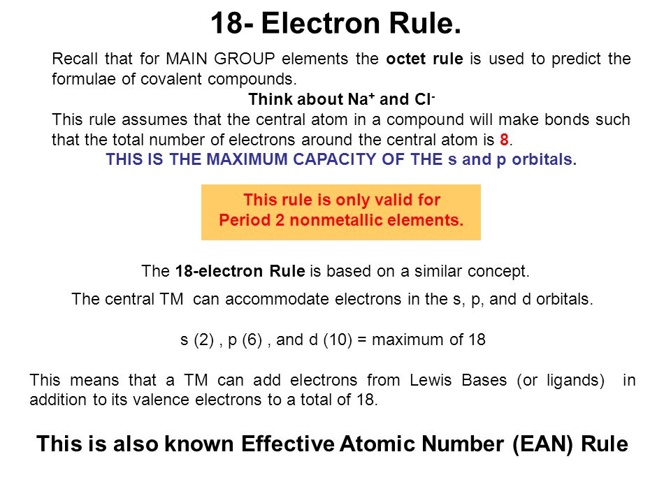 18 ELECTRON RULE EBOOK DOWNLOAD