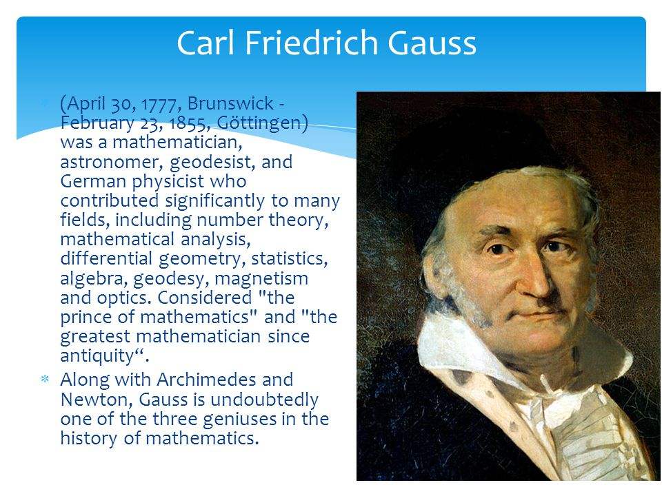 carl friedrich gauss in kannada