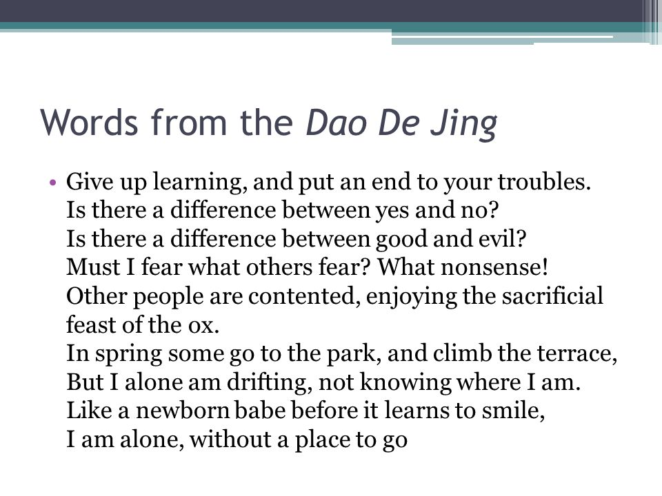 Words from the Dao De Jing