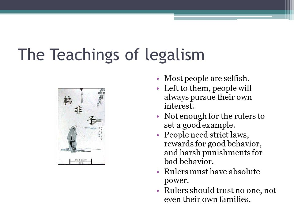 The Teachings of legalism