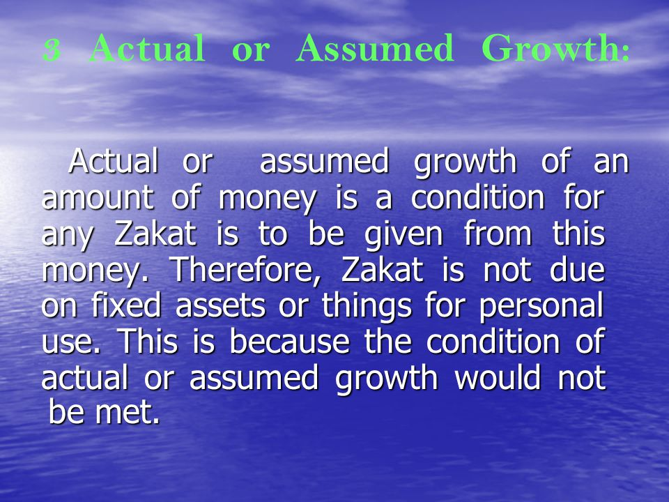 A guide to zakat accounting ppt download 25 3 ccuart Images