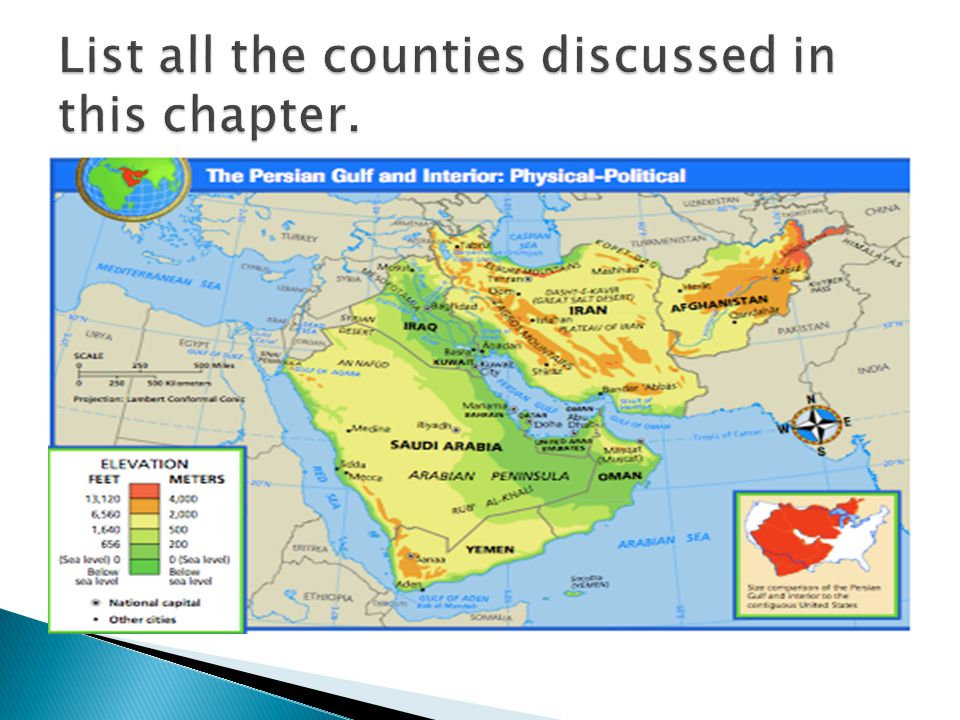 The Persian Gulf and Interior. - ppt video online download