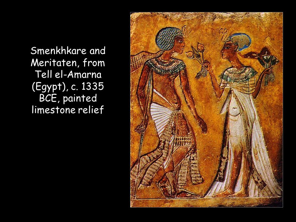 Smenkhkare and Meritaten, from Tell el-Amarna (Egypt), c