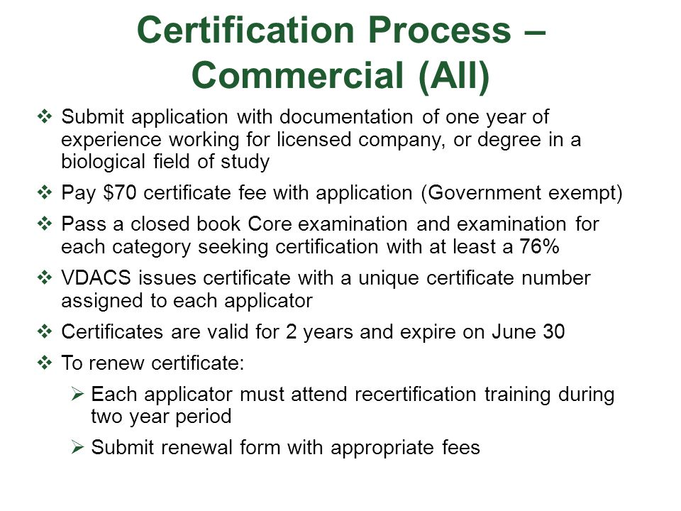 Certification Process – Commercial (All)