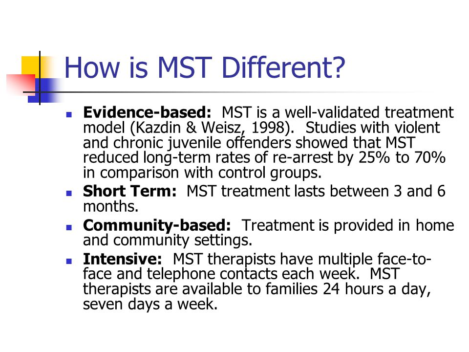 How is MST Different