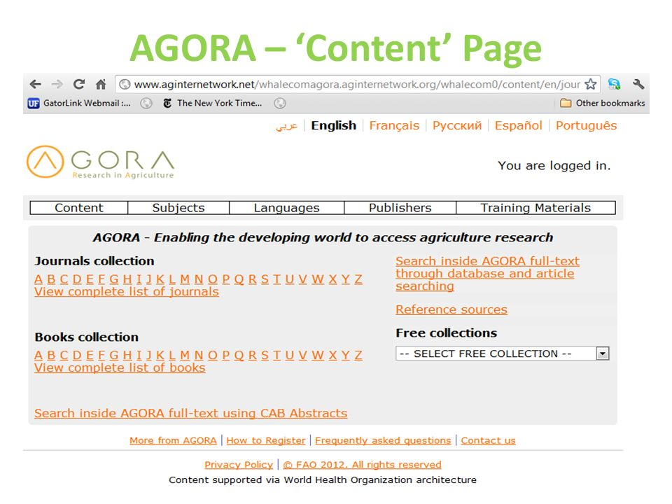 AGORA – 'Content' Page