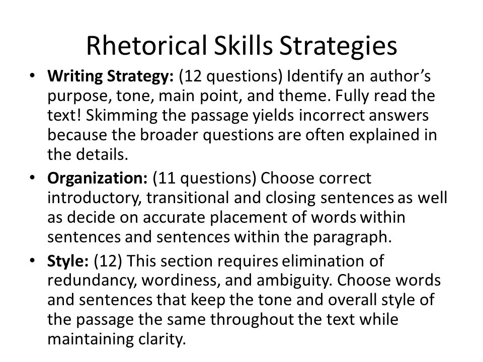 Rhetorical Skills Strategies