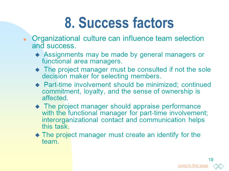 8 project team an effective team has synergy that results in ppt