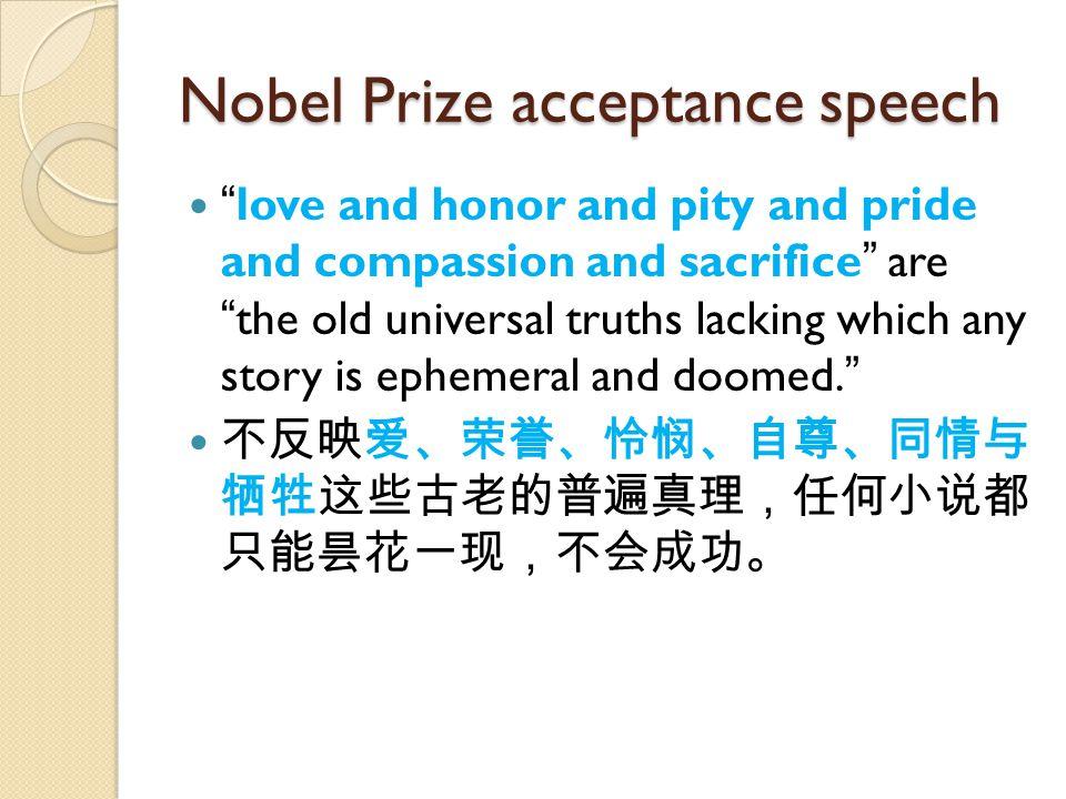 william faulkner nobel prize speech analysis