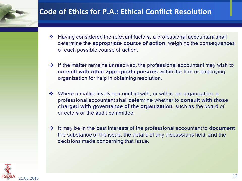 Code of Ethics for P.A.: Ethical Conflict Resolution