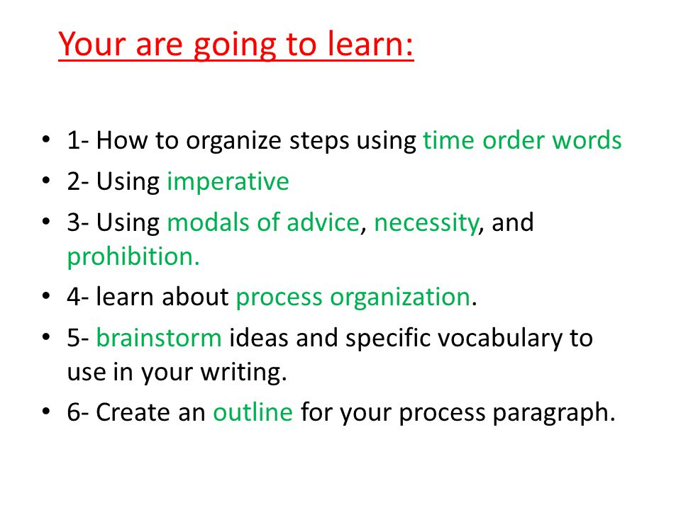 Process Paragraph Unit 4 - ppt download