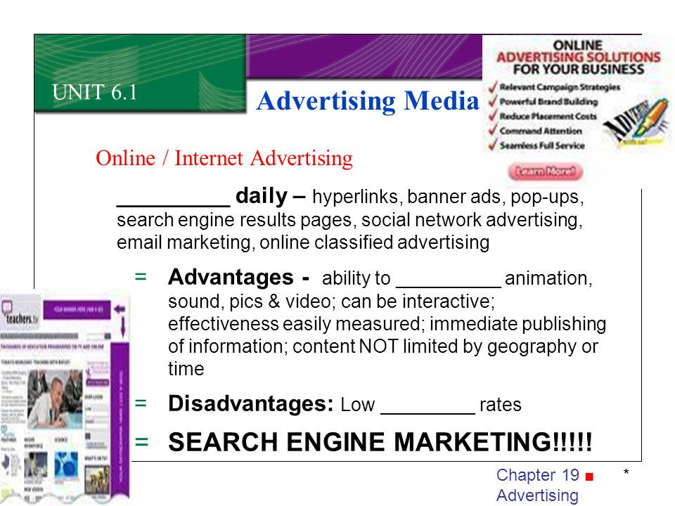 Advertising Media SEARCH ENGINE MARKETING!!!!! UNIT 6.1