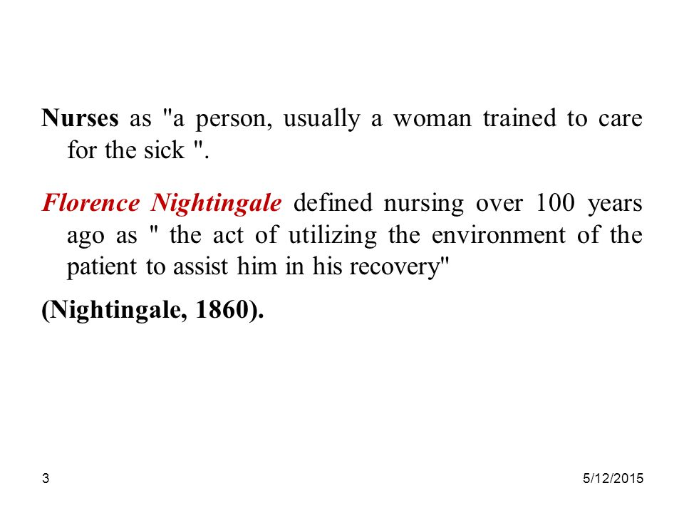 definition of nursing according to ana