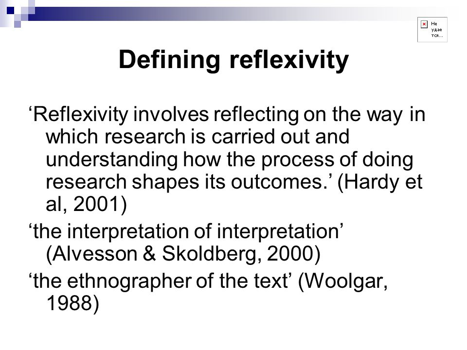 Reflexivity: The Facilitator's Guide - ppt video online download
