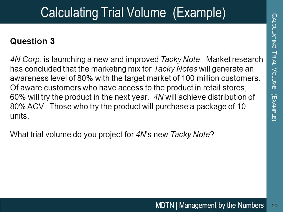 Calculating Trial Volume (Example)