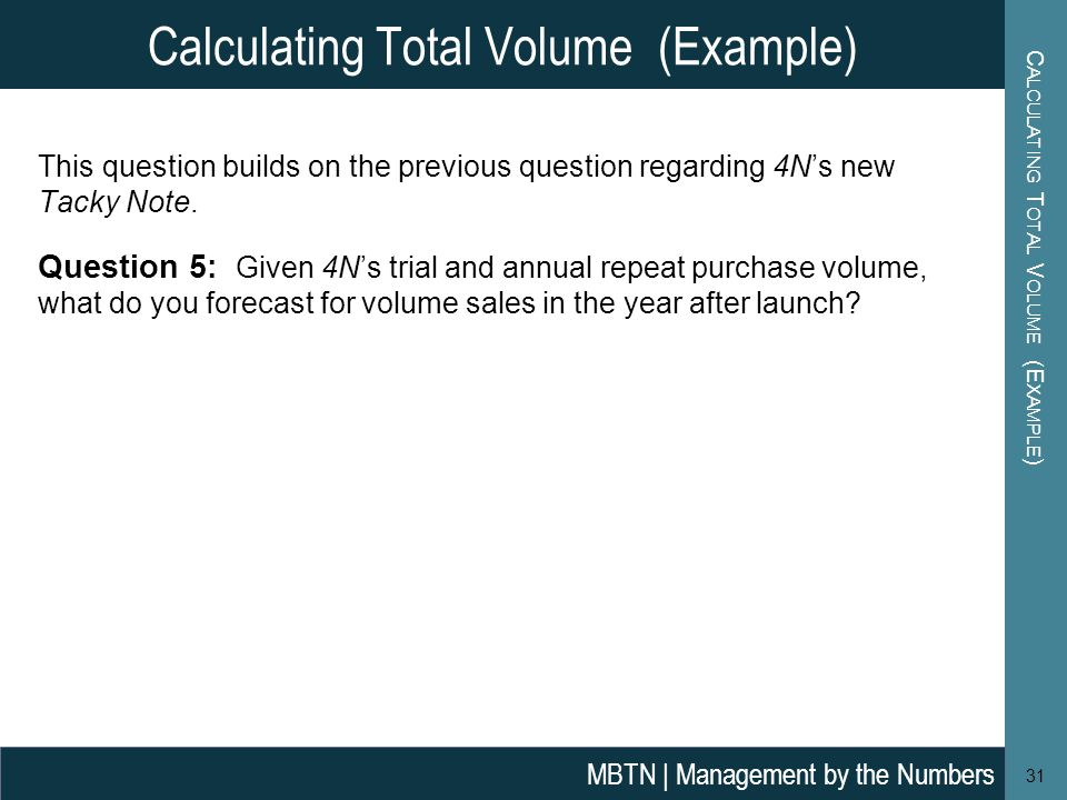 Calculating Total Volume (Example)