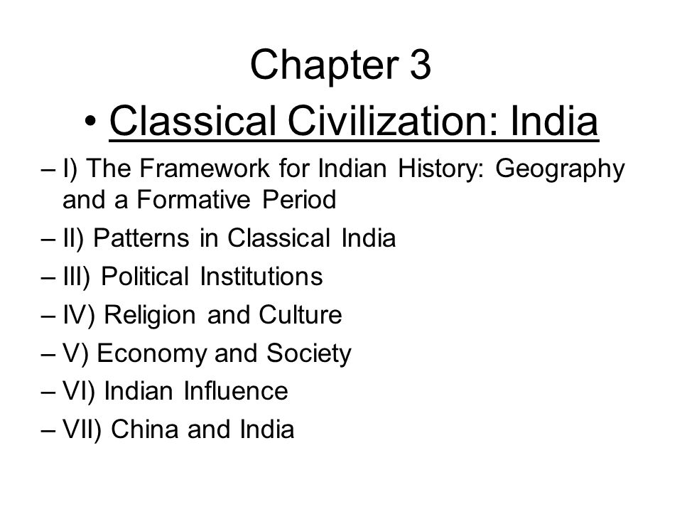 classical civilizations ccot sample Classical civilizations 53 components end of unit assessments introduction to classical civilizations sq 1: what and when was the classical era.