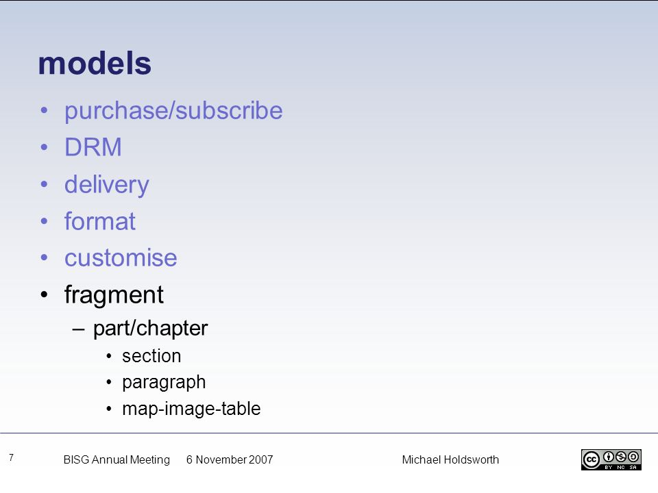 models purchase/subscribe DRM delivery format customise fragment