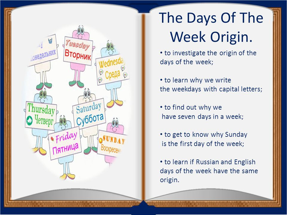 Russian Last Names In English – PhoneNinja