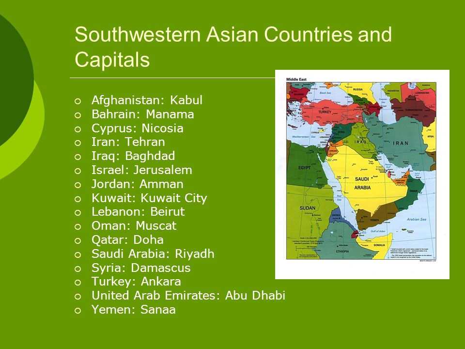 a biography of israel a country in southwestern asia Northeastern egypt, northwestern saudi arabia, southern israel, and a small part of southwestern jordan countries in southwest asia and, usually, at least north africa.