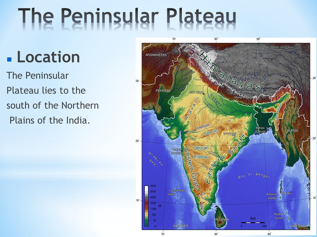 images of peninsular plateau