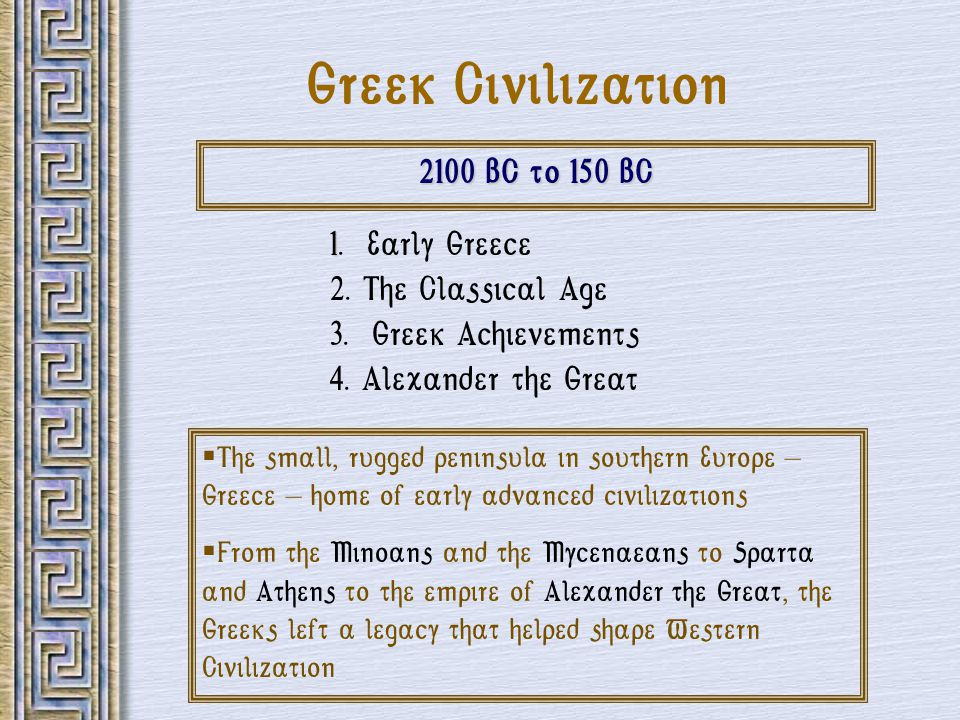 achievements of greek civilization