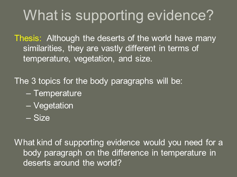what is supporting evidence