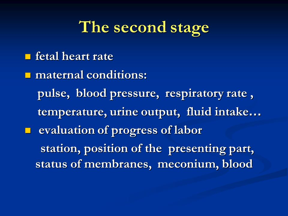 The second stage fetal heart rate maternal conditions: