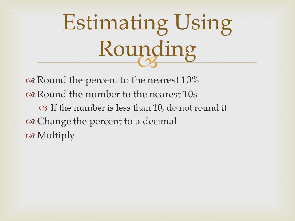 Estimating Using Rounding