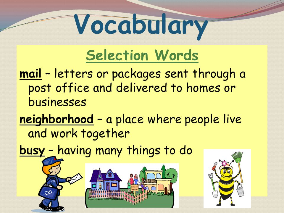 Vocabulary Selection Words