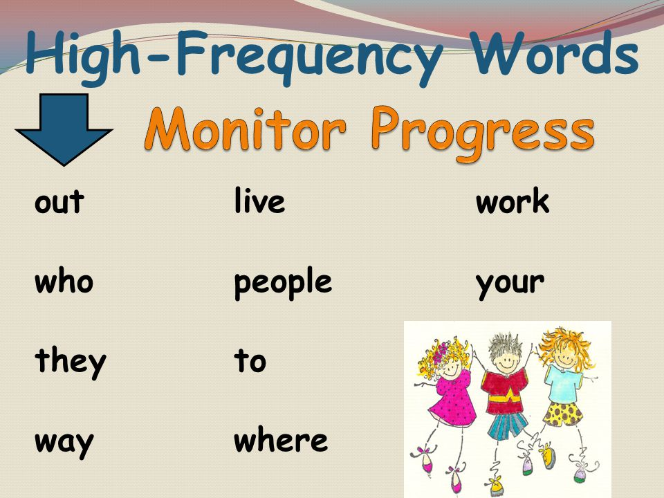 High-Frequency Words Monitor Progress