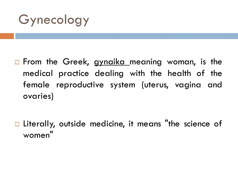 Clinical Sessions Gynecology  - ppt download