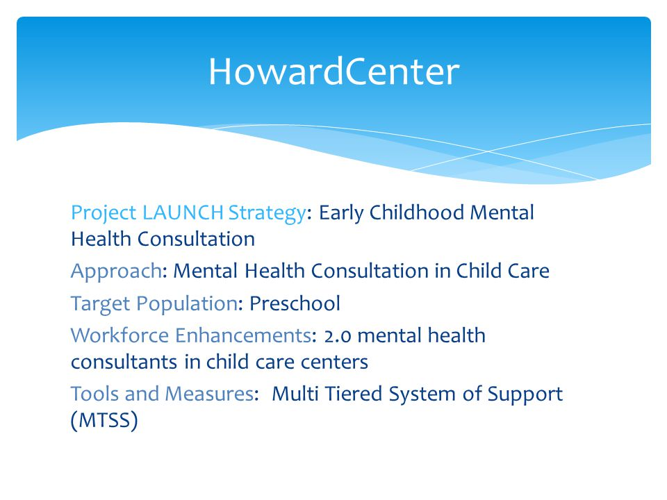 HowardCenter